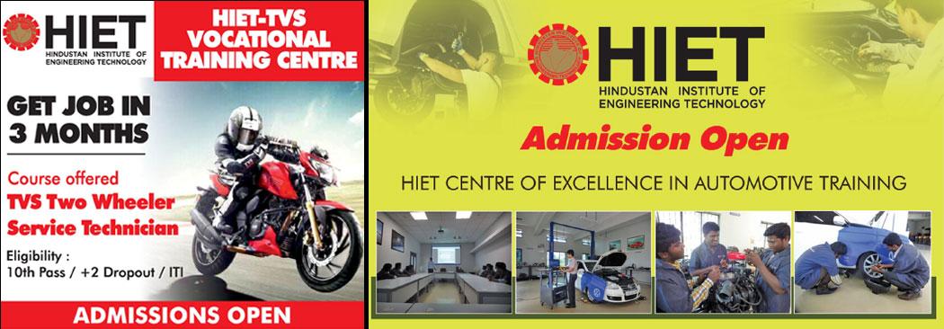 Hiet Auto Adm Banner