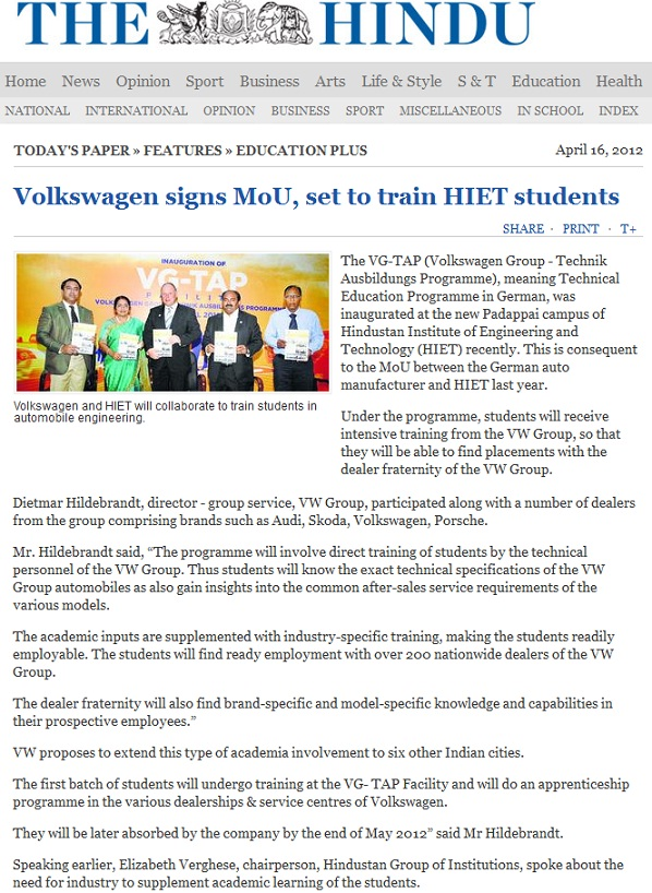 Engineering Colleges Tamil Nadu
