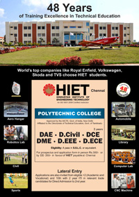 Hiet English Flyer