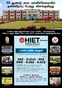 Hiet Tamil Flyer